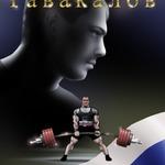 spades-art_-_2009-09-11_-_levon_tavakalov